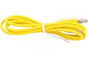 Cáp Micro USB 0.8 m Pisen MU01-800