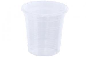Ly nhựa Hunufa 190ml (20 cái)
