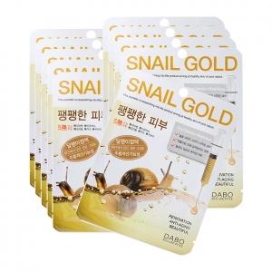 Bộ 10 Mặt nạ ốc sên Dabo First Solution Mask Pack Snail Gold 23g
