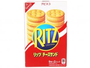 Bánh quy kẹp kem phô mai Ritz hộp 160g