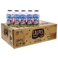 Sữa chua Calpis mini vị Nho chai 80ml (thùng 40 chai)