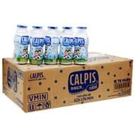 Sữa chua uống Calpis mini vị tự nhiên 80ml (thùng 40 chai)